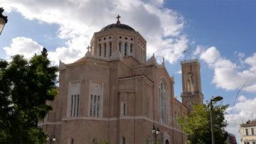Katedra Zwiastowania Matki Bożej