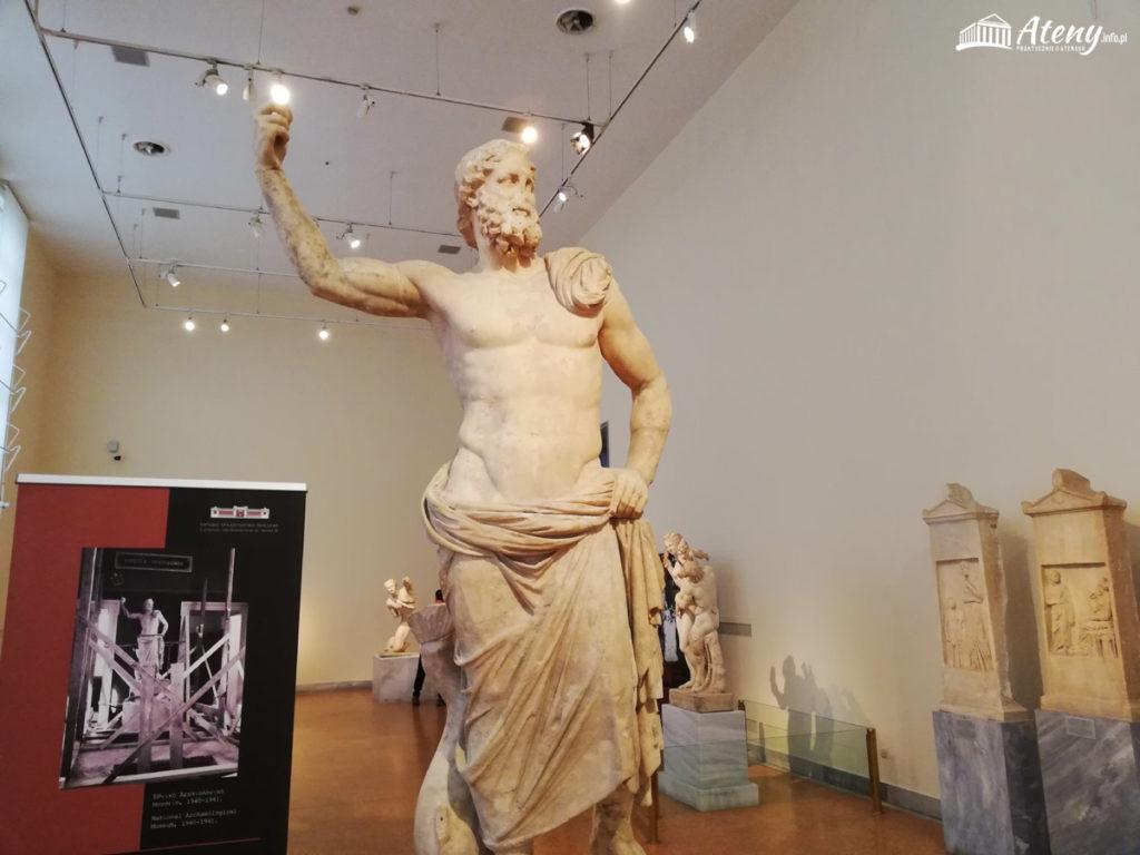Narodowe Muzeum Archeologiczne